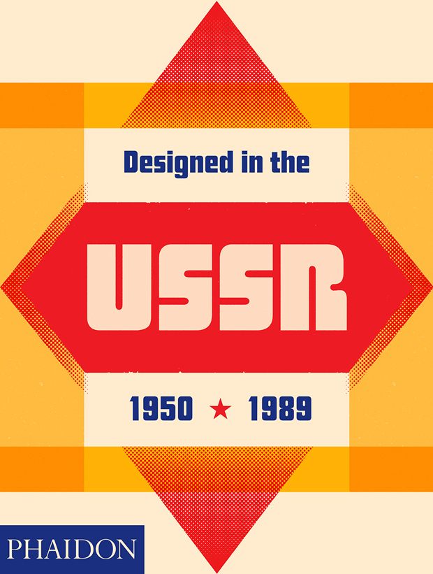 Designed in the USSR: 1950–1989 -  Moscow Design Museum